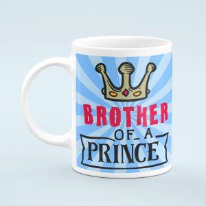 Personalised Brother of a PrinceMug